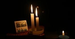 Stromausfall notfallkoffer