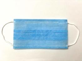 Anti-Virus- und Verschmutzungsmaske mit Ohrschlaufen 2-lagig, 50 Stück - 1