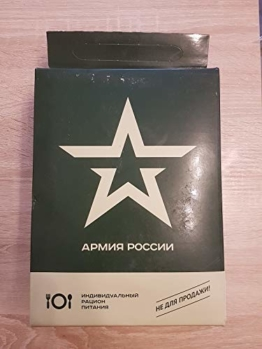 Armee Russisches EPA 24h IRP MENÜ 4 MRE Meal Ready to EAT Russland Army Food BW NOTRATION - 1